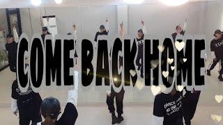오전 주부방송댄스반 2NE1-'COME BACK HOME 'Dance 투애니원#씨엘#박봄#