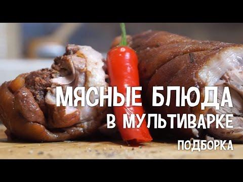 Пироги в мультиварке - рецепты с фото на сайте