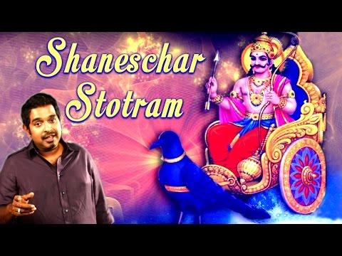 Sampoorna Shaneschar Stotra (Video) | शनि दोष मुक्ति मंत्र | Shankar Mahadevan|Times Music Spiritual
