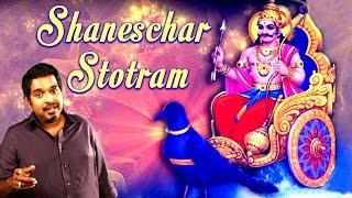Shaneschar Stotram | Shani  Mantra | Shankar Mahadevan | Kedar Pandit
