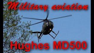 Hughes MD500 Hubschrauber auf Pfand