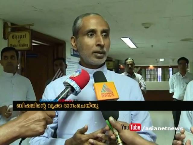 Bishop Jacob Muricken donate kidney to youth in Kochi