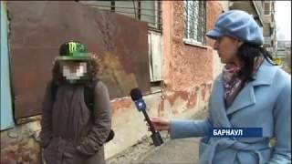 Барнаульскую школьницу облили кислотой