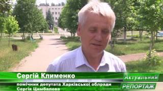 В Первомайском устанавливают бесплатные газовые счетчики