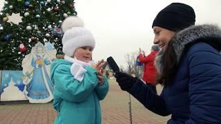 Что подарил детям Дедушка Мороз? Детские поздравления с праздниками