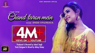 Chand Taron Mein Nazar Aaye I Cover Song by Sneh Upadhya (Helo Kon)