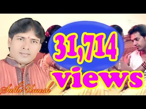 Gaunna _ Singer - Sathi Umesh _ Tamanna Videos _ Bhojpuri Hot Song New
