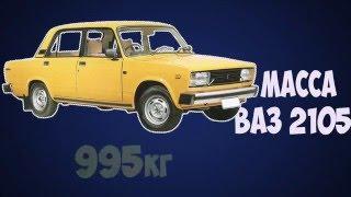 видео Технические характеристики ВАЗ 2107 (Лада (ВАЗ) 2107) 21074-30 1.6 MT (74л.с.)