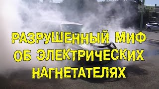 S4E17 Разрушенный миф об электрических нагнетателях [BMIRussian]