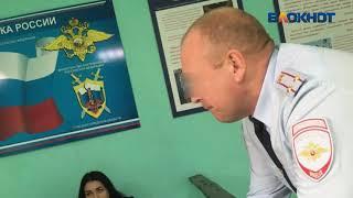Начальник полиции заставляет удалить видеокомпромат с наркотиками