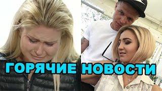 Тарасов назвал причину развода, беда у Марины! Новости дома 2 (эфир от 5 декабря, день 4592)