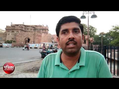 BIKANER: मोदी सरकार के तीन साल पर जनता बोली...