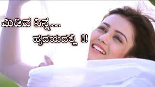 kannada-song-midiva-ninna-hrudayadalli-kodale-whatsapp-status---rj-creation