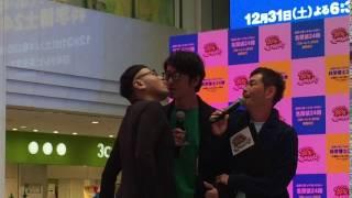 ガキ使DVDの宣伝で、ココリコ田中がおもしろメガネをかけて見え辛い...