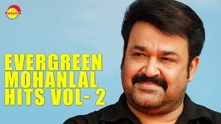 Mohanlal Hits Vol- 2 Audio Jukebox