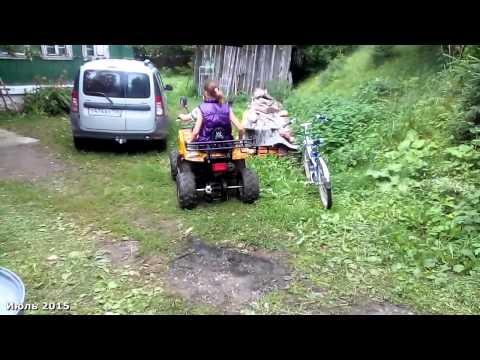Квадроцикл ATV Armada 150B