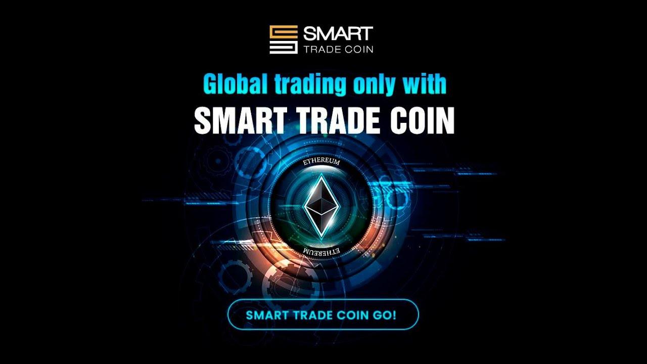 Обзор Smart Trade Coin 2021 после выхода на биржу. Перспективы