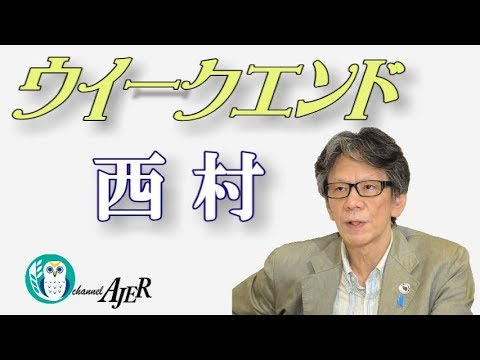 これでいいのか?戦後日本「より良き日本を取り戻そう」