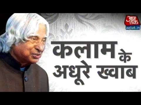 Halla Bol: India Bids Adieu To APJ Abdul Kalam | Part 1