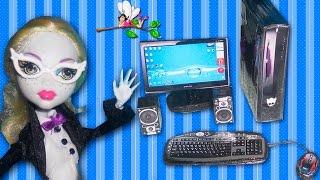 Как сделать КОМПЬЮТЕР И КОМПЬЮТЕРНУЮ ТЕХНИКУ для кукол Monster High, Barbie / Muza Rukodeliya 🌺(Как сделать компьютерную технику для кукол своими руками: монитор, системный блок, клавиатуру, компьютерну..., 2016-04-21T11:00:02.000Z)