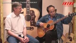 【池部楽器店】GIBSON Blues King Cherry Sunburst