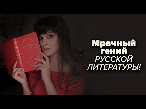 ТОП-5 произведений Леонида Андреева | Пугающая литература [Что почитать?]