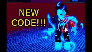 ALL NEW 220K CODE!!! | boku no roblox remastered