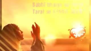 Ramadan.song DJ AFSAR ALI JAAN