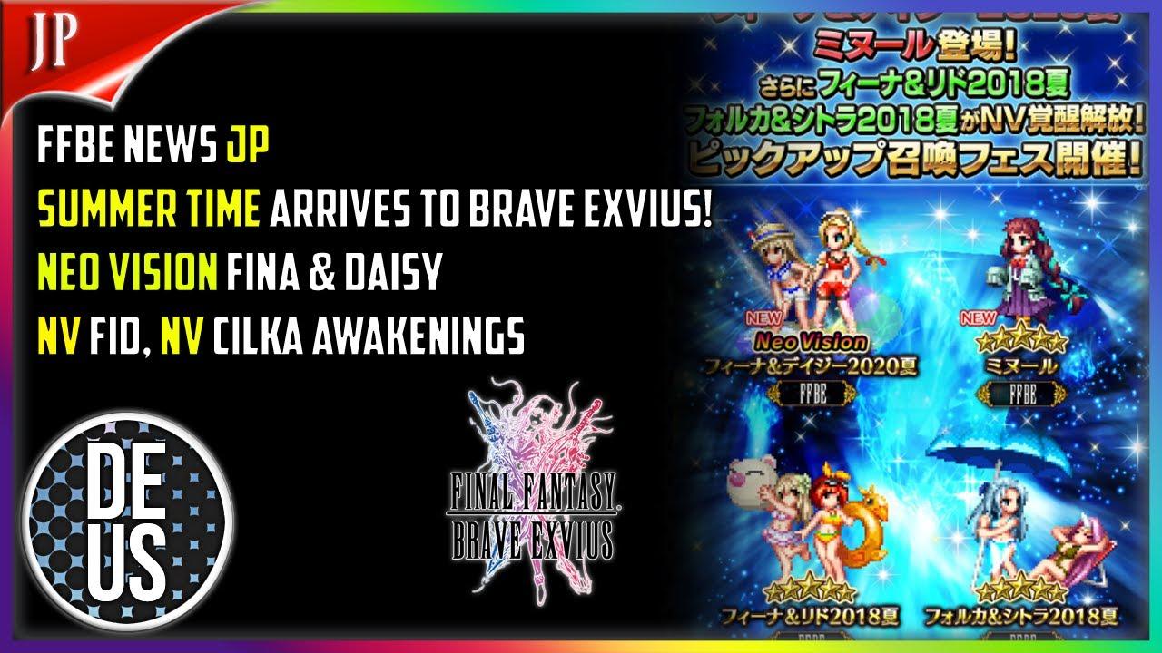 Neo Vision Summer Fina & Daisy! NV Fid, NV Cilka FFBE News Final Fantasy Brave Exvius Japan FFBE JP