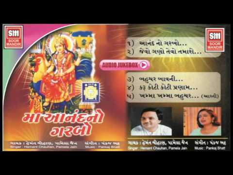 Maa Anand No Garbo
