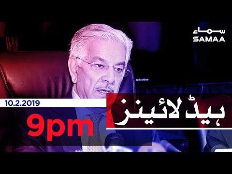 Samaa Headlines - 9PM - 10 February 2019