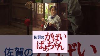 新幹線の車中、会社員・岩永明広は母と離れ一人旅の寂しさに泣きべそを...