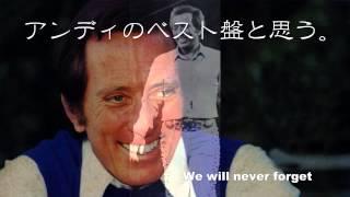 andy williams original album collection Vol.2  live in japan 1973  見果てぬ夢