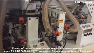 видео Распил лдсп и мебельная фурнитура