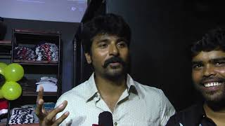 "Sivakarthikeyan Launches ""Sathya NJ Fashion House"""