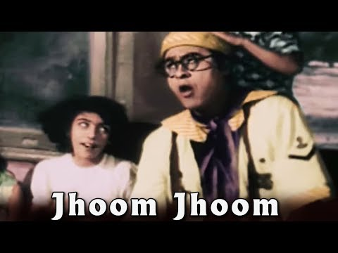 Jhoom Jhoom Kauwa Bhi - Kishore Kumar, Half Ticket Comedy Song