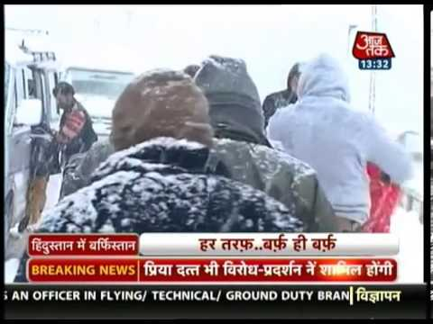 Heavy snowfall disrupts life in Kashmir valley