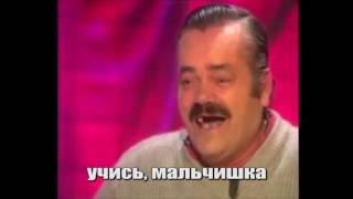 Испанец - хохотун почему Ди Каприо Оскар не получил
