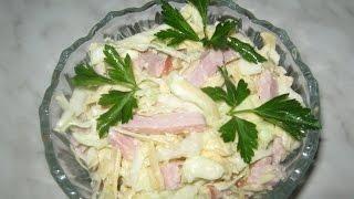 Салат на скорую руку (очень вкусный)