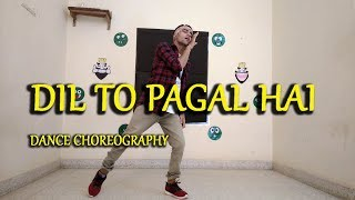 dil to pagal hai dance choreography srk song | goran the bolt