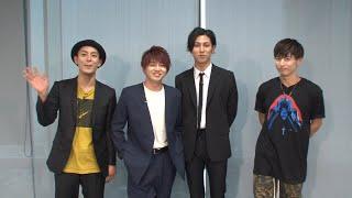 今回公開される動画は、Da-iCE 花村想太が部長を務めるエイベックス・マ...