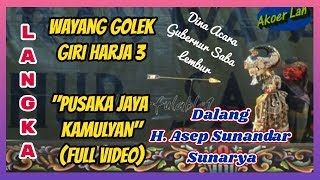 Wayang Golek PUSAKA JAYA KAMULYAN (Full Video) - Dalang H. Asep Sunandar Sunarya