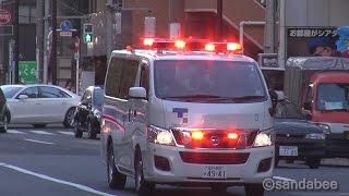 ルーフの赤色警光灯が目立ちまくりの、東京ガス日産NV350緊急車両。