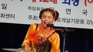♥버드리♥ 2월20일 강남논현2동문화센터공연마무리