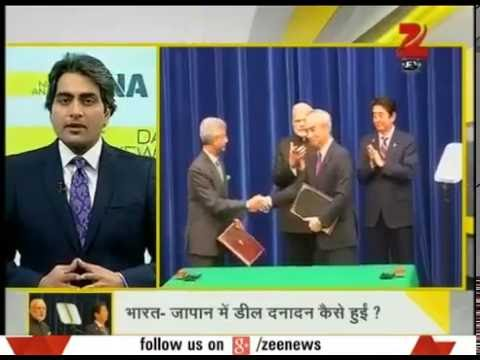 India Japan Sign landmark Nuclear Deal: Modi Master Stroke to Counter China