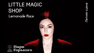 Смотреть клип Little Magic Shop - Lemonade Place