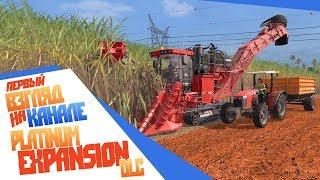 platinum Expansion DLC Обзор - Farming Simulator 17
