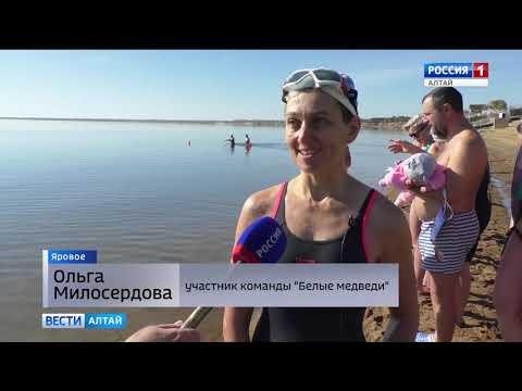 Озеро Большое Яровое покорилось сибирским моржам