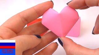 как сделать объемное оригами СЕРДЕЧКО из бумаги A4, своими руками?