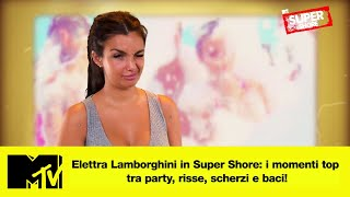Elettra Lamborghini in Super Shore, i momenti top: party, risse, scherzi e baci!